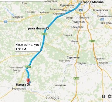 Москва калуга сколько ехать на машине