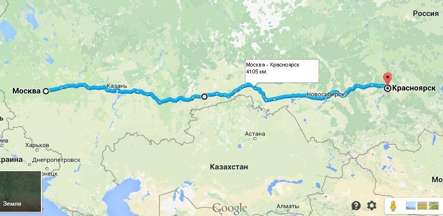 Расстояние иркутск москва - Расстояние между